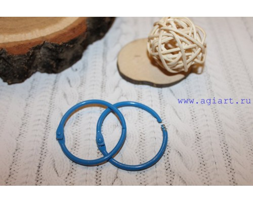 """Кольца """"синие"""" 4 см.  2 шт"""
