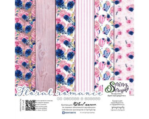 """Набор бумаги 30,5*29,5 см """"Floral romance"""", 12 листов, SpringScrap"""