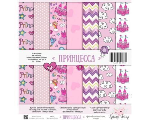 """Набор бумаги 30,5*29,5 см """"Princess"""", 14 листов, SpringScrap"""