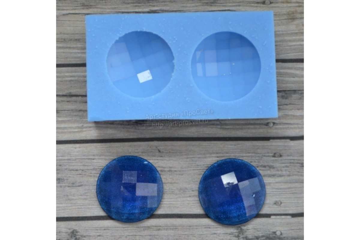 Молд набор круглых кабошонов с гранями 20х20мм