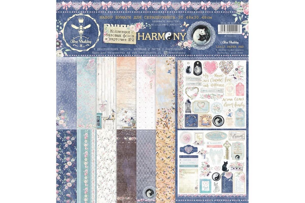 """Набор бумаги 30.48*30.48 см """"HARMONY"""" Bee Shabby"""