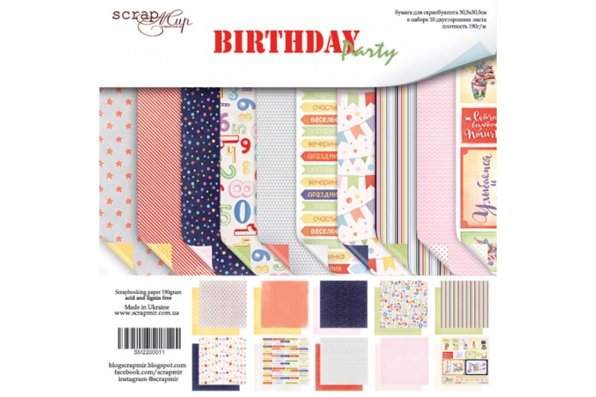 """Набор бумаги 30*30 """"Birthday Party"""" 10 листов ScrapМир"""
