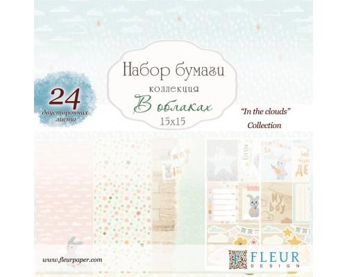 """Набор бумаги """"В облаках"""" 15*15  FLEUR-design"""