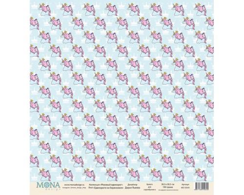 """Бумага односторонняя Коллекция """"Розовый единорог"""" Mona Design"""