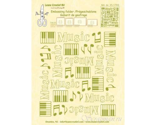 """Папка для эмбоссирования """"Music """" Leane Creatief"""