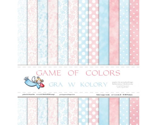 "Набор бумаги ""Игра цвета / Game of colors"" 30*30 см 6 листов GP"