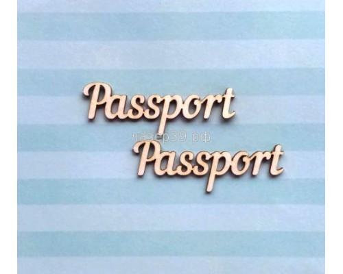 Чипборд  Passport. Лазер