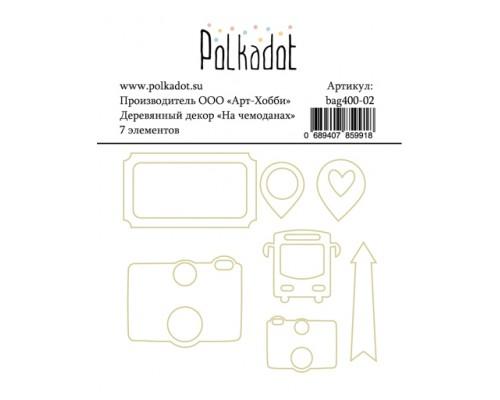 """Набор деревянного декора """"На чемоданах"""" Polkadot"""