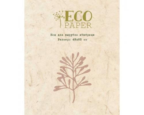 "Нож для вырубки ""чабрец"" от EcoPaper"