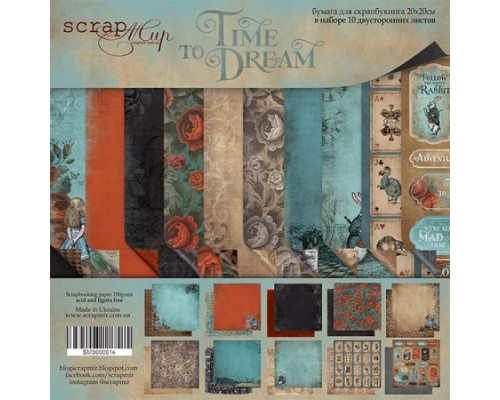 "Набор бумаги 20*20 ""Time to Dream"" 10 листов ScrapМир"