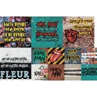"""Набор карточек """"Город контрастов"""" 9,5х9,5+5х5см, FLEUR-design"""