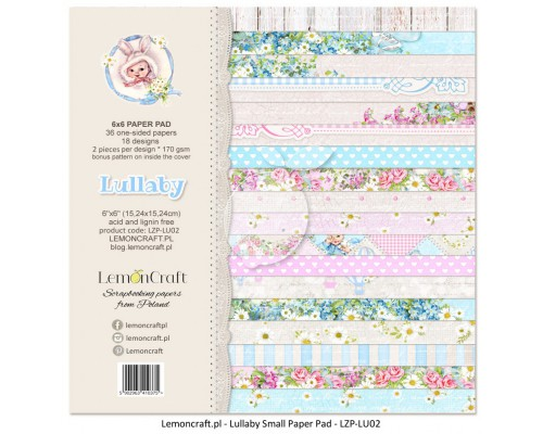 """Набор бумаги """"Lullaby"""" 15*15 см 1/2 набора 18 листов LemonCraft"""