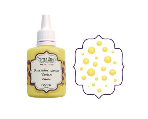 Эмалевые капли-бусины (Дотсы). Лимон