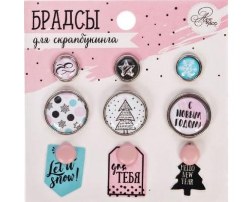 """Набор брадсов для скрапбукинга """"Let it snow"""" АртУзор"""