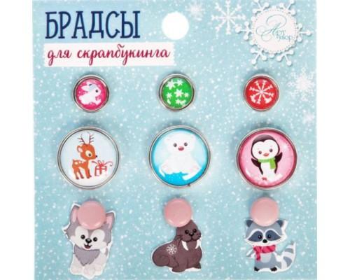 """Набор брадсов для скрапбукинга """"Новогодние Зверята"""" АртУзор"""