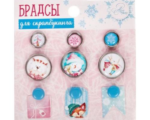 """Набор брадсов для скрапбукинга """"Счастливый праздник"""" АртУзор"""