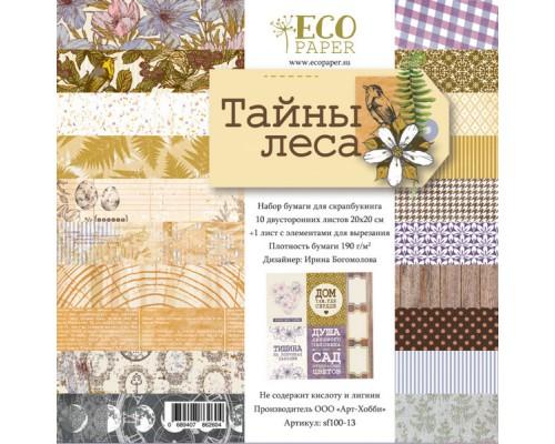 """Набор бумаги 20*20 см """"Тайны леса"""" ECO paper, 11 листов"""