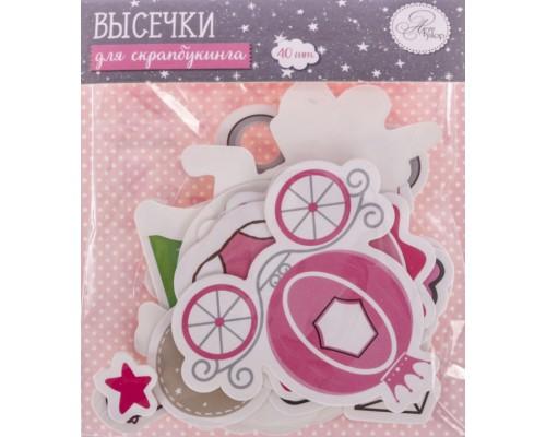 """Высечки бумажные """"It's a girl"""" Артузор"""