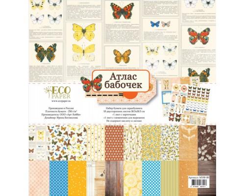 """Набор бумаги """"Атлас бабочек"""" 30,5*30,5 см ECO paper"""