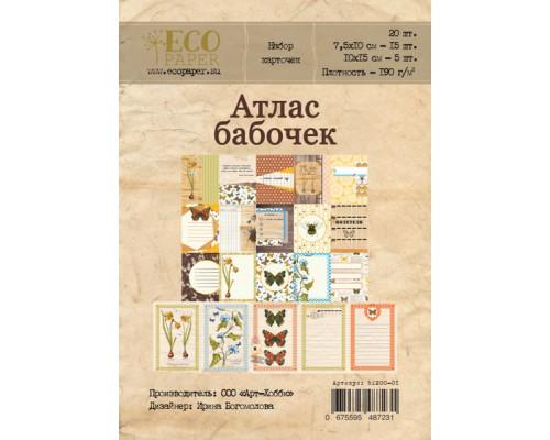 """Набор карточек """"Атлас бабочек"""" ECO paper"""