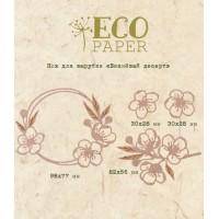 """Нож для вырубки """"Вишневый десерт"""" от EcoPaper"""