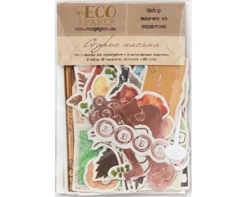 """Набор высечек """"Старые письма"""" ECO paper"""