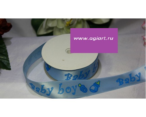 "Лента атласная ""Baby boy"" 1 метр"