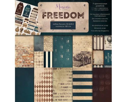 "Набор бумаги ""Freedom"" Muscari 30,5 * 30,5см."