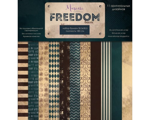 "Набор бумаги ""Freedom. BASIC"" Muscari 30,5 * 30,5см."
