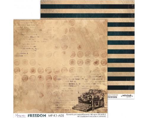 """Бумага двусторонняя """"Freedom"""" Muscari"""