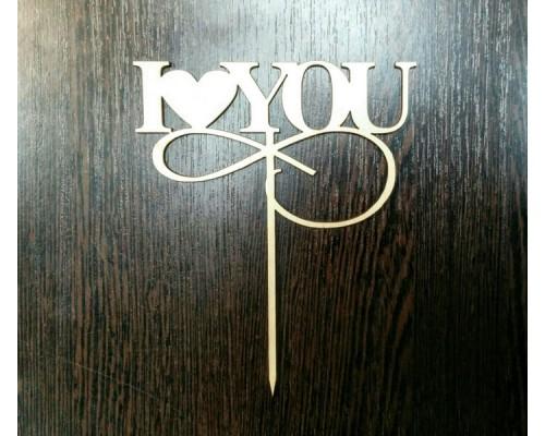 """Деревянная интерьерная надпись """"I love you"""" на ножке"""
