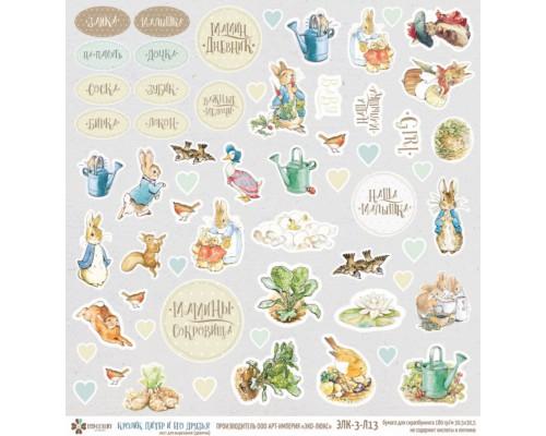 """Бумага односторонняя коллекции """"Кролик Питер и его друзья"""" лист для вырезания (девочка) ECO-LUXURY"""