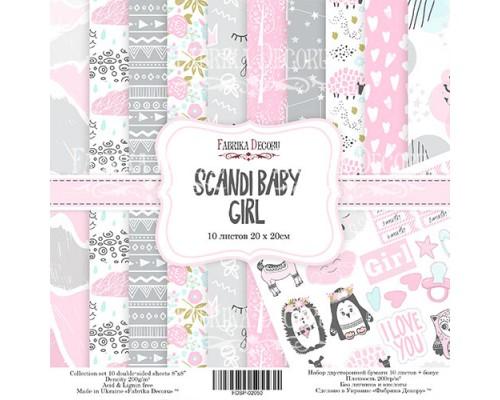 """Набор бумаги """"Scandi Baby Girl"""", 20*20 см., Фабрика Декора"""