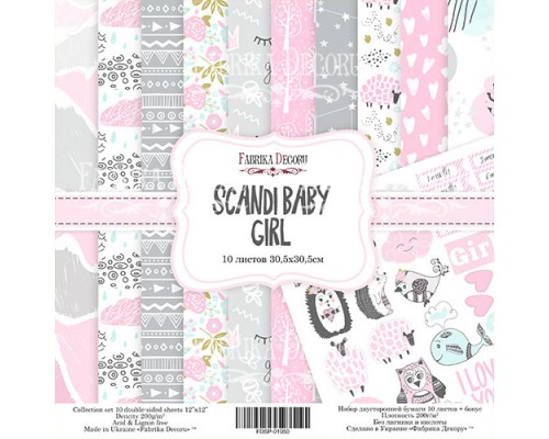 """Набор бумаги """"Scandi Baby Girl"""", 30,5*30,5см., Фабрика Декора"""