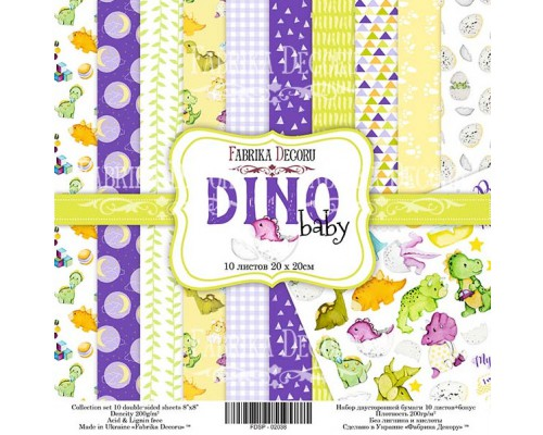 """Набор бумаги """"Dino baby"""", 20*20 см., Фабрика Декора"""