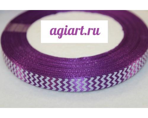 """Лента атласная """"Шеврон на фиолетовом"""", 10 мм, 1 метр"""