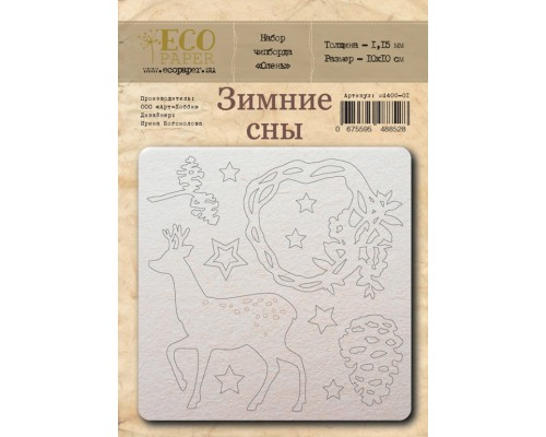 """Набор чипборда """"Зимние сны"""" Олень ECO paper"""