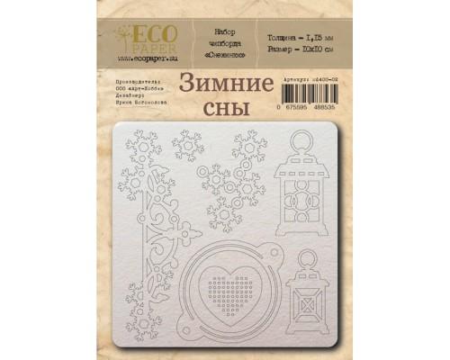 """Набор чипборда """"Зимние сны"""" Снежинки ECO paper"""