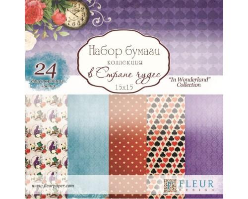 """Набор бумаги """"В стране чудес"""" 15х15, 24 двусторонних листов FLEUR-design"""