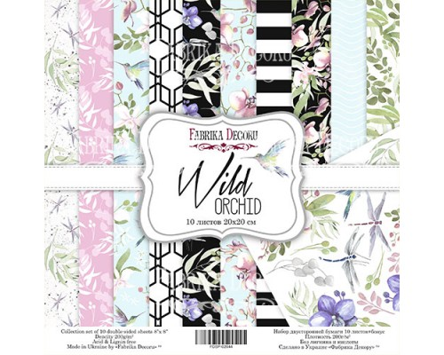 "Набор бумаги ""Wild Orchid"", 20*20 см., Фабрика Декора"