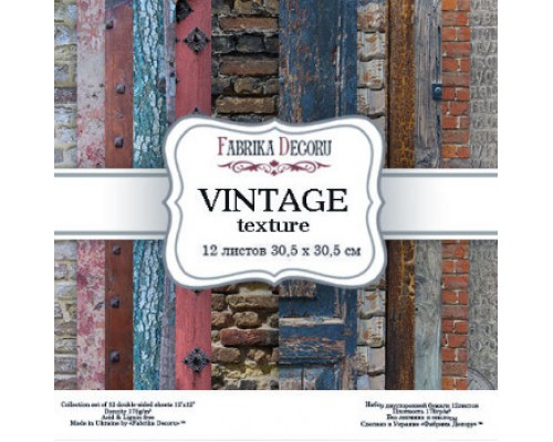 "Набор бумаги ""Vintage Texture"" 30,5*30,5см., Фабрика Декору"