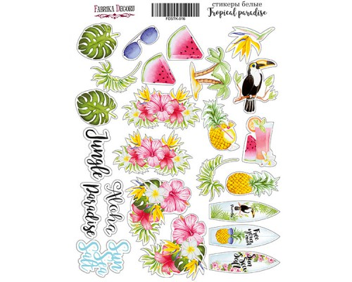 "Набор наклеек (стикеров) #016, ""Tropical paradise"", Фабрика Декору"