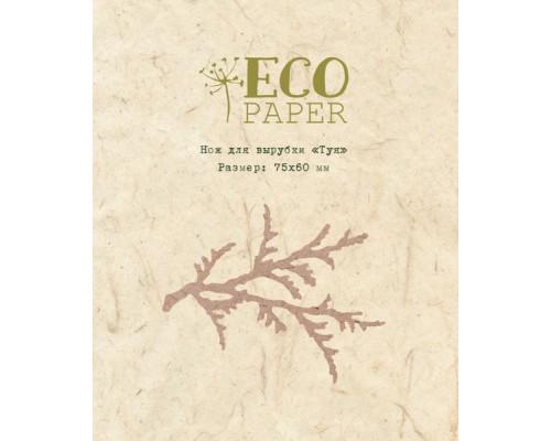 """Нож для вырубки """"Туя"""" от EcoPaper"""