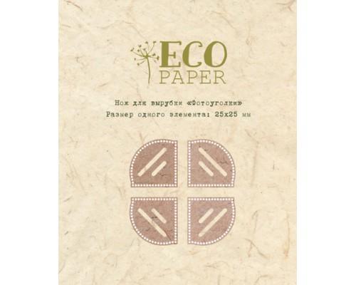 "Нож для вырубки ""Фотоуголки"" от EcoPaper"