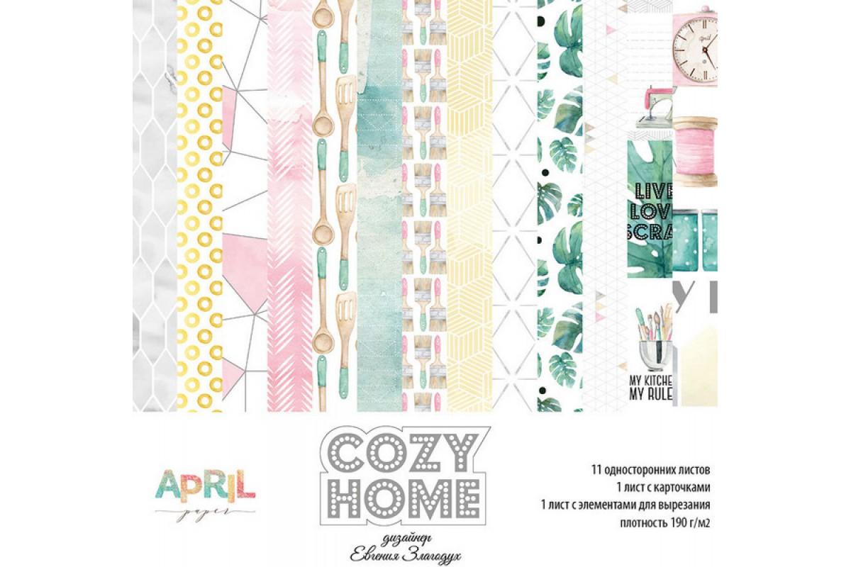 """Набор бумаги """"Cozy home"""" 30,5*30,5 см April"""