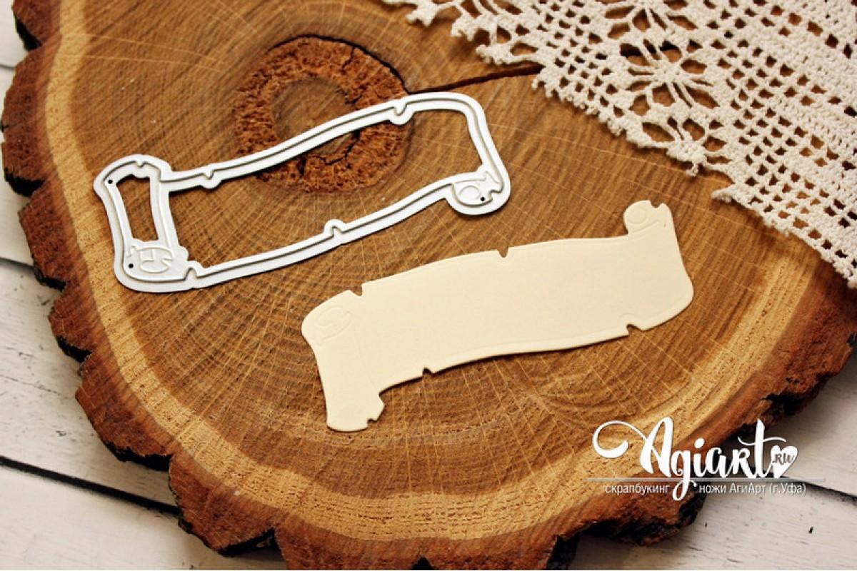 "Нож для вырубки ""Свиток"" от AgiArt"