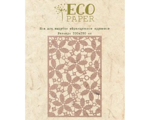 """Нож для вырубки """"Французское кружево"""" от EcoPaper"""
