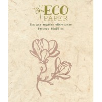 """Нож для вырубки """"Магнолия"""" от EcoPaper"""