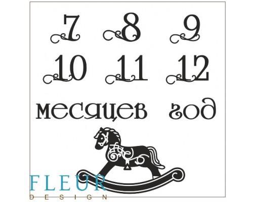 "Набор штампов ""Набор цифр №2"" FLEUR-design"
