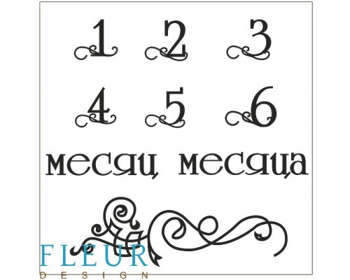 "Набор штампов ""Набор цифр №1"" FLEUR-design"